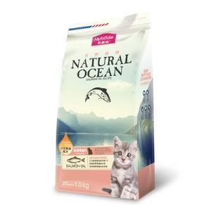 Myfoodie麦富迪鱼肉味幼猫粮1.5kg29元(需用券)