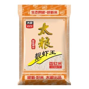 太粮靓虾王香软米1kg*10件 99元(合9.9元/件)