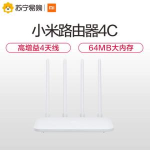 小米4C智能路由器无线家用穿墙高速WiFi光纤移动电信300M游戏苏宁官方旗舰店55元