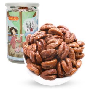 姚生记临安山核桃仁新货160g奶油味小核桃仁小包装坚果零食炒货*2件 97.86元(合48.93元/件)
