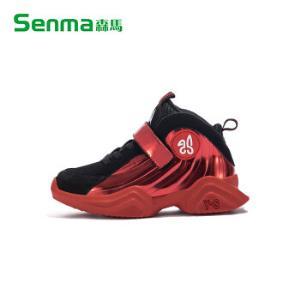 森马秋季童鞋男女童运动鞋帮儿童篮球鞋足球鞋黑红色27码/内长17.5cm/适合脚长17cm*3件264.5元(合88.17元/件)