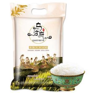 pinguanshanshi品冠膳食泰国茉莉香米2.5kg*2件 29.9元(合14.95元/件)