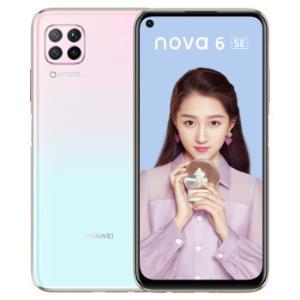 HUAWEI华为nova6SE智能手机8GB128GB樱雪晴空1669元