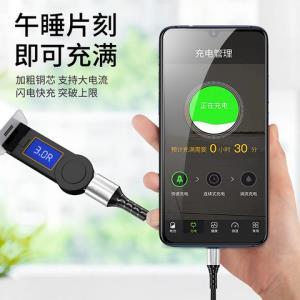 安卓数据线Micro原装充电器线3A闪充快充正品 4.8元(需用券)