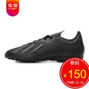 adidas阿迪达斯2019男子X19.4TFX足球鞋TOPSPORTSF3534342*2件 210元(合105元/件)