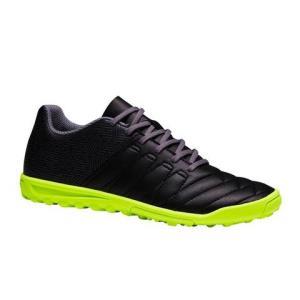 足球运动室内碎钉青少年足球鞋KIPSTACLR500HGKIDS 49.9元
