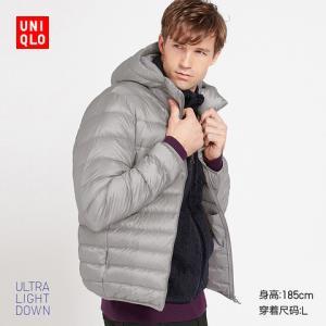 12日开始:男装高级轻型羽绒连帽外套420314优衣库UNIQLO    369元