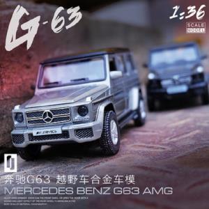 奔驰G65磨砂黑合金车模摆件模型 24元包邮(需用券)