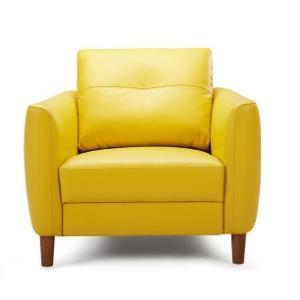 23日0点:顾家家居096皮沙发单人位2899元包邮
