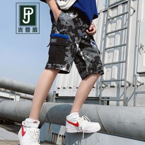 吉普盾短裤男士2019夏季新品休闲五分裤迷彩工装裤时尚男装大裤衩黑白蓝2XL69元