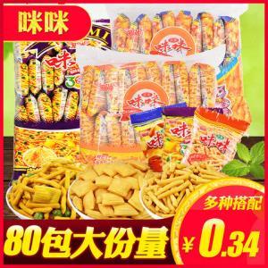 爱尚咪咪虾条蟹味粒正宗零食批发整箱休闲食品小吃好吃的大礼包5.1元