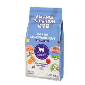 麦富迪宠物猫粮佰萃成猫粮10kg通用型成猫20斤*2件164.8元(合82.4元/件)