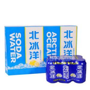 北冰洋柠檬味苏打水碳酸饮料330ml*24听/箱 57.5元