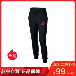 耐克(NIKE)儿童常规型运动长裤806322-013 99元