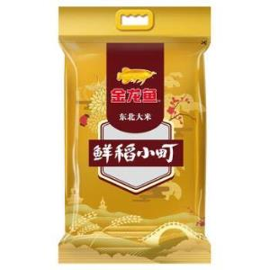 金龙鱼 鲜稻小町 东北大米 寿司香米 5kg +凑单品 19.85元(双重优惠)