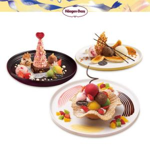 Hagen・Dazs哈根达斯88元堂食冰淇淋菜式3份装电子券可分次兑换 199元