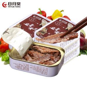 台湾进口鱼罐头日月棠五香黄花鱼罐头肉5罐即食海鲜熟食品罐头 45.8元