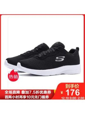 Skechers斯凯奇女鞋跑步鞋系带轻便低休闲运动鞋 176元(需用券)