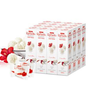 FERREROROCHER费列罗白球拉斐尔进口椰蓉糖果礼盒48粒*3件 293元包邮(需用券)