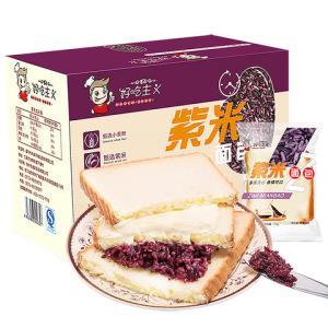好吃主义紫米夹心面包110g 6.66元包邮