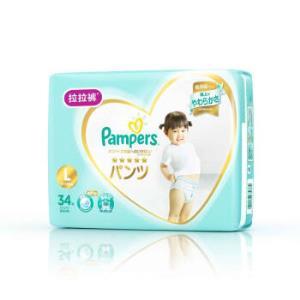 Pampers帮宝适一级帮拉拉裤L34片3件装 210元