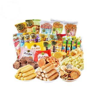 徐福记零食混合大礼包500g5-8种品类16.5元包邮(需拼单)