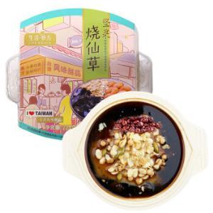 生活妙方坚果炼乳烧仙草果冻布丁225g/盒*10件 99元(合9.9元/件)