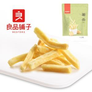 良品铺子薯条休闲零食膨化小吃食品吃货袋装原味80g*10件 99元(合9.9元/件)