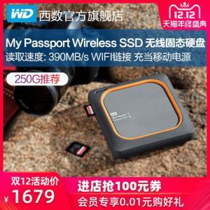 WD西部数据无线固态硬盘移动硬盘250GMyPassportWirelessSSD 1669元