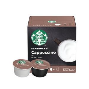 星巴克卡布奇诺咖啡胶囊适用雀巢多趣酷咖啡机2件*2件68元(合34元/件)