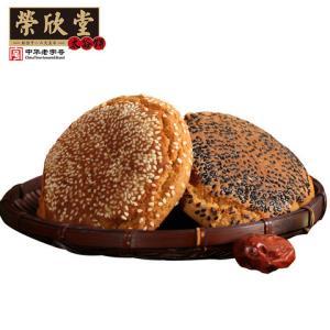 荣欣堂绿豆味太谷饼100g*10袋9.71元