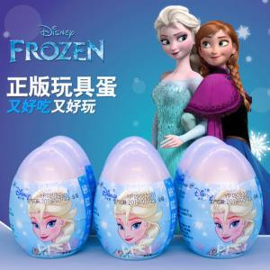 奇士冰雪奇缘系列玩具蛋奇趣蛋小零食糖果玩具儿童玩具玩偶6个装29.9元(需用券)
