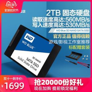 WD/西部数据WDS200T2B0A笔记本固态硬盘SSD2TB台式机电脑SATA 1689元