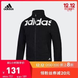 阿迪达斯官网adidasLINTTOP男装训练运动针织茄克S21274    161元(需用券)