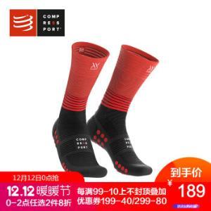 CS压缩中筒袜竞赛袜跑步健身袜黑红色189元