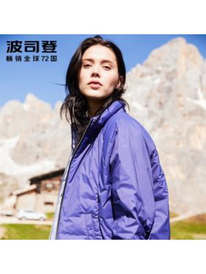 波司登短款羽绒服女韩版2018新款运动时尚鸭绒夹克外套173元