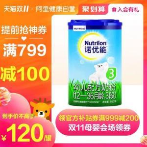 Nutrilon诺优能爱尔兰牛栏奶粉婴幼儿配方奶粉800g3段 125元(需用券)