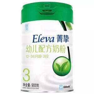 Abbott/雅培ELEVA菁智菁挚3段三段幼儿奶粉900g 320元(需用券)