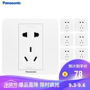 Panasonic松下开关插座智趣86型10只装*6件 418元(合69.67元/件)