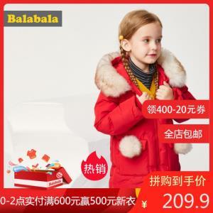 移动端:巴拉巴拉儿童羽绒服女童中长款宝宝冬装2019韩版洋气加厚连帽外套 209.9元