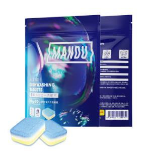 蔓珠Mandu洗碗块洗碗机专用洗涤剂540g/袋亮碟洁净西门子方太美的松下洗碗机6套以上机型均适用    29.52元