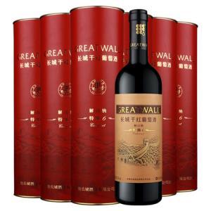 中糧長城特釀6解百納干紅葡萄酒750ml*6整箱裝*2件522元(需用券,合261元/件)