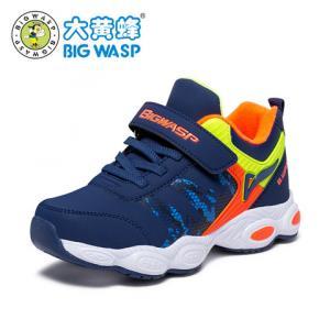 大黄蜂BIGWASP儿童棉鞋*2件 173元(需用券,合86.5元/件)