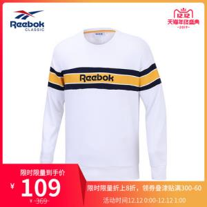 Reebok锐步官方CNKTSTRIPEPTSWSUN男女经典休闲卫衣FVW63 109元包邮