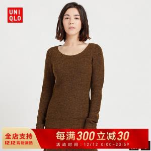 12日0点、双12预告:UNIQLO优衣库U系列420988羊毛混纺圆领针织衫 低至53.1元