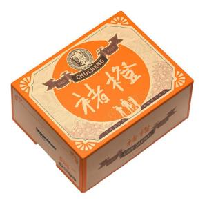 拼购!褚橙云南玉溪褚橙冰糖橙5kg礼盒装一级果新鲜水果78元