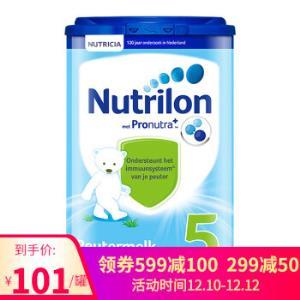 诺优能牛栏(Nutrilon)荷兰原装进口婴幼儿配方成长牛奶粉纸桶装5段2-3岁800g*3件304元(合101.33元/件)