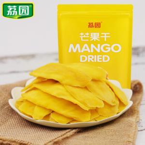 荔园一整箱芒果干250g 17.8元(需用券)