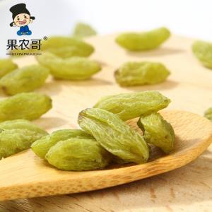 新疆绿宝石葡萄干500g*2特级超大免洗即食特产散装非独小包装 19.8元
