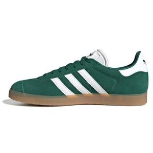 Adidas阿迪达斯CM8467GAZELLE男女休闲板鞋*2件 411.84元(合205.92元/件)